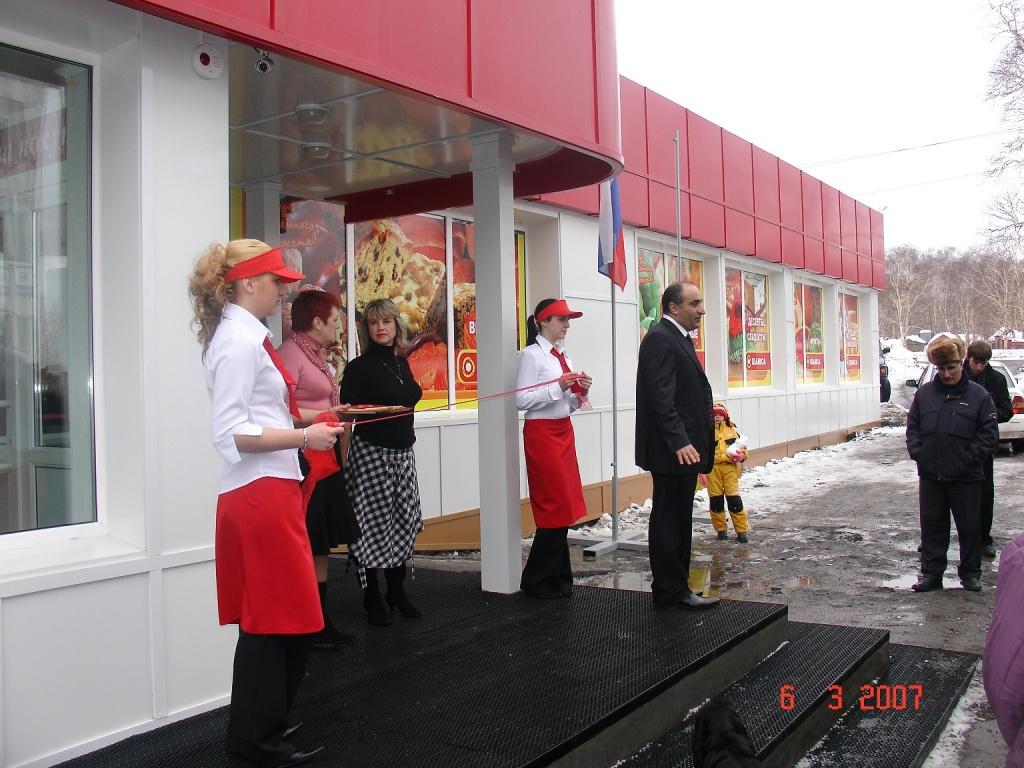 Открытие супермаркета «Шамса» в городе подводников (ЗАТО) Вилючинске.