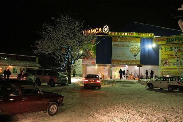 Открытие первого ТЦ в г. Елизово