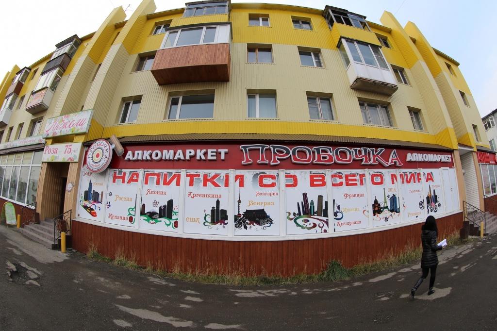 открытие двух «Пробочек» -Вилючинскена проспекте 50-лет Октября в Петропавловске