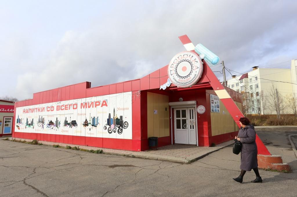 Открытие первого в крае специализированного магазина «Пробочка»
