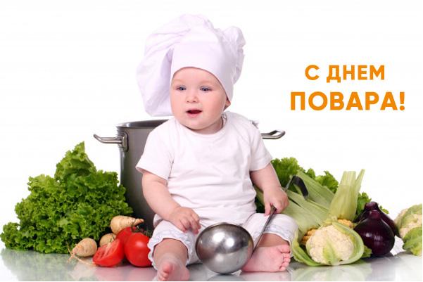 Шамса поздравляет с Международным днем повара!