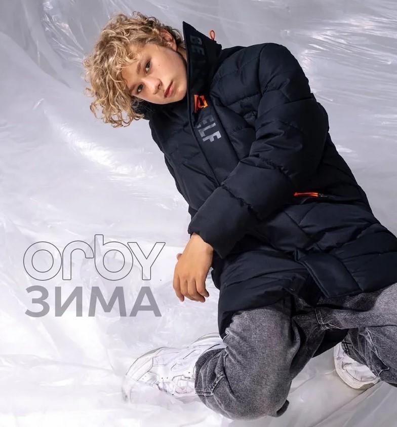 ORBY не сомневается в том, что твоя зима будет полна приключений. Но разве можно обойтись без теплой куртки?